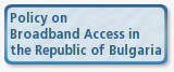 Development of Broadband in Republic of Bulgaria